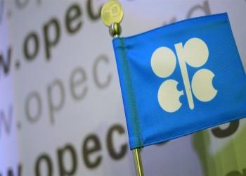 المعروض النفطي لأوبك ينزل في فبراير لأدنى مستوياته منذ يونيو الماضي