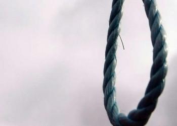 """الإعدامات في السعودية تضاعفت 3 مرات والعفو الدولية تطالب بوضع حد لهذا السجل """"المخزي"""""""