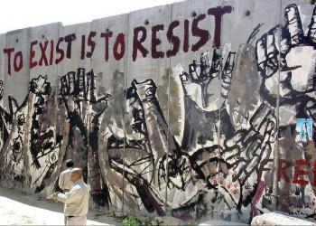 الصهوينية وأوهام السـلام