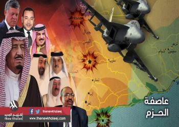 بداية تصحيح خليجي للإحباطات العربية