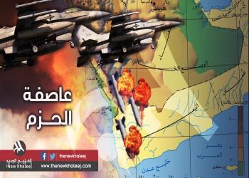 عقبات الأمن القومي العربي ومواجهتها