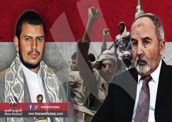 «الإصلاح» اليمني أمر 40 ألف مقاتل بعدم مواجهة الحوثيين في سبتمبر الماضي