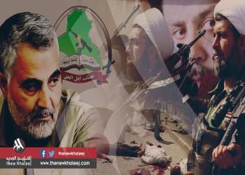 ظاهرة «الدولة الميليشياوية» في العراق بين التحجيم والتعميم!