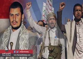 زمن الحوثي