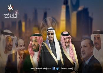 التغييرات الملكية والفرص السانحة أمام السعودية