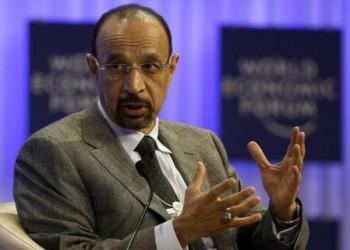 أرامكو السعودية تكتشف 8 حقول نفط وغاز جديدة شرق البلاد في 2014