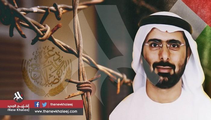 الإمارات تفرج عن الشقيقات الثلاث بعد إخفائهن قسريا لمدة 3 أشهر دون تهم
