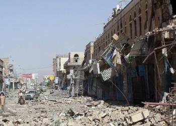 مقتل 10 مدنيين في قصف لـ«الحوثيين» في تعز وغارات التحالف تقتل 5 من الميليشيات