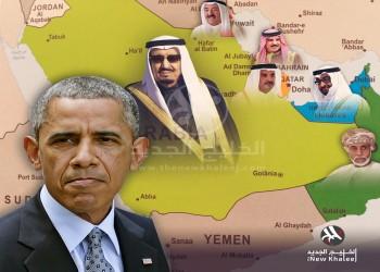 باراك أوباما إذ يدير ظهره للشرق الأوسط