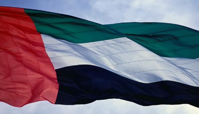 لورد بريطاني يستنكر منع الإمارات لناشطي حقوق الإنسان من دخول البلاد