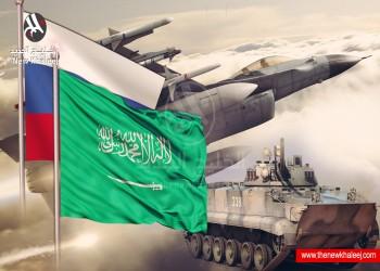 التقارب السعودي - الروسي