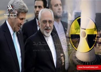 أنباء عن إمكانية تمديد المفاوضات النووية إلى 13 يوليو