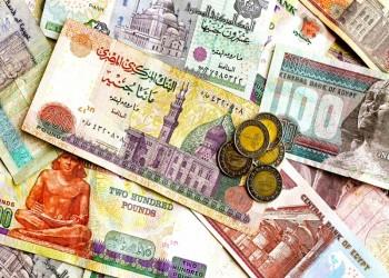 مصر: الدولار يواصل صعوده ويتجاوز 8 جنيهات لأول مرة