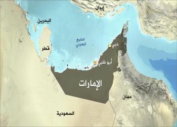 النيابة الإماراتية تحيل 3 آسيويين للمحاكمة بتهمة الإتجار بالبشر