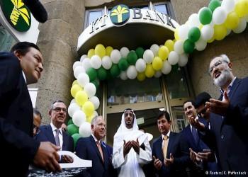 فرانكفورت تشهد افتتاح البنك الكويتي التركي كأول بنك إسلامي بمنطقة اليورو