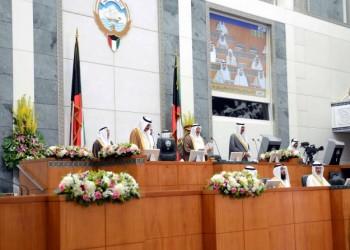 «هيومن رايتس» تطالب الكويت بتعديل قانون «البصمة الوراثية» لانتهاكه للخصوصية