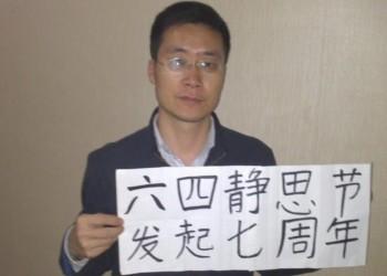 الصين: استئناف محاكمة نشطاء بالتزامن مع حملة غير مسبوقة لقمع الحقوقيين