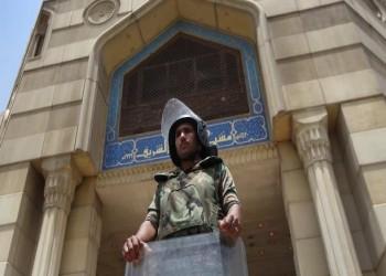 البيروقراطية الدينية في مصر