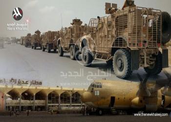 قوة تأمين عدن ... غالبية إماراتية ومشاركة من السعودية ومصر وباكستان
