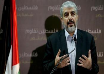 مصدر بـ«حماس»: لقاء «مشعل» مع «لافروف» تناول 3 ملفات حول غزة