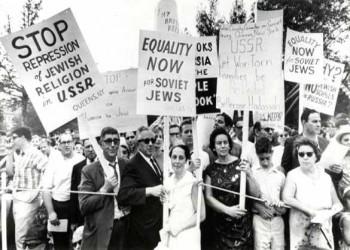 الديموغرافيا والجيوبوليتكا .. «المعجزة اليهودية الثانية»