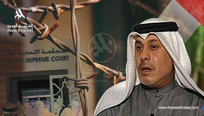 «الدولي للعدالة» يطالب الإمارات بالإفراج «الفوري» عن «ناصر بن غيث»