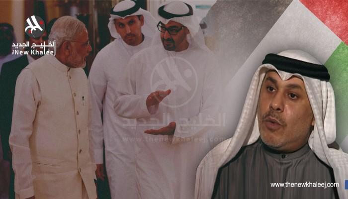 استنكار واسع لاعتقال الإمارات «ناصر بن غيث»