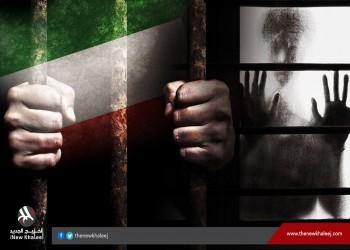 «الغارديان»: الإمارات تشتري صمت الغرب على انتهاكاتها ضد المعتقلين