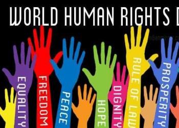 بصمة حقوق الإنسان
