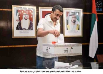 الإماراتيون بالخارج يواصلون التصويت في انتخابات المجلس الوطني