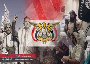 وحدة اليمن الإسلامي والمنزلق الطائفي