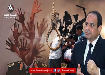«العفو الدولية»: لا ينبغي للأمم المتحدة أن تخدعها خطوة العفو عن السجناء السياسيين بمصر