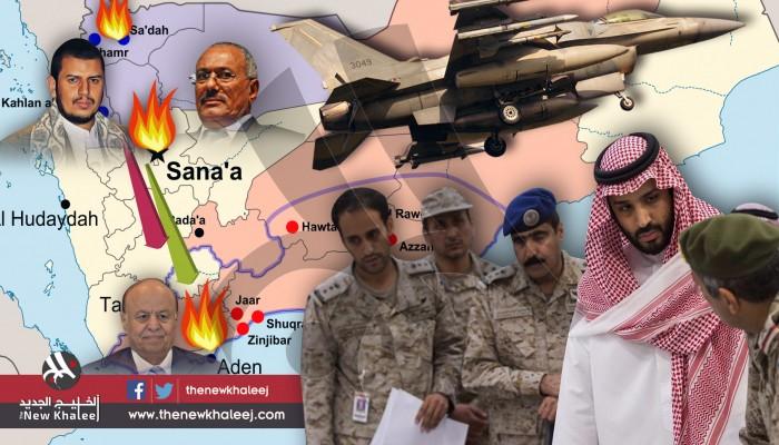 السعودية تتصدر قائمة الدول المستقبلة للاجئين اليمنيين تليها جيبوتي