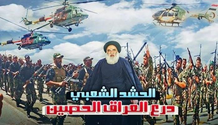 صراع رئيس الوزراء العراقي مع الأنكشارية