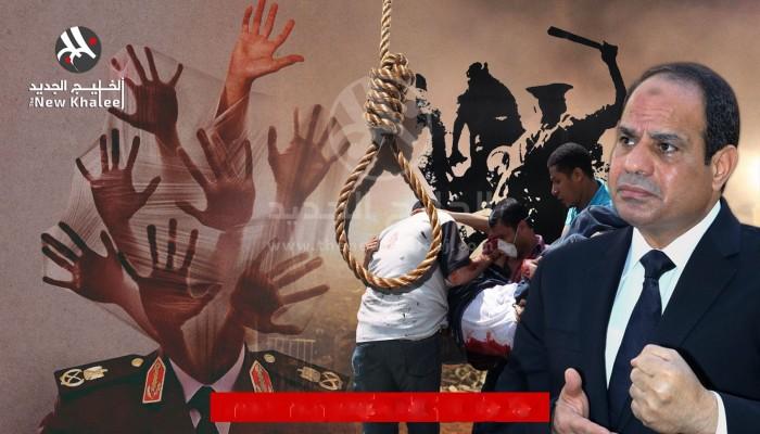 مصر.. عودة السلطوية بقيادة الجيش وانتكاس الحياة العامة لحالة قمع غير مسبوقة