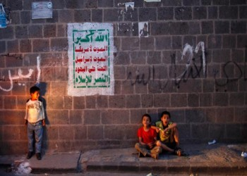 «رايتس ووتش»: الحوثيون قتلوا 21 مدنيا على الأقل باستخدام ألغام محظورة