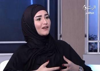 النيابة الكويتية تأمر بضبط الكاتبة «الدريس» بتهمة «المساس» بمقام الرسول ﷺ