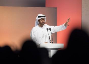 الإمارات تنشئ حسابات وهمية بأسماء شيوخ قطريين لاستهداف الدوحة