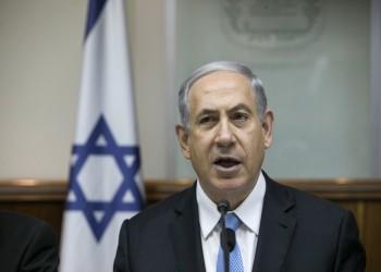 «الكابينت» الإسرائيلي: إيران فهمت قوتنا ولن تواجهنا مجددا الآن