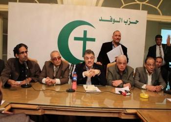«الوفد» يرفض الدفع بمرشح للرئاسة أمام «السيسي»