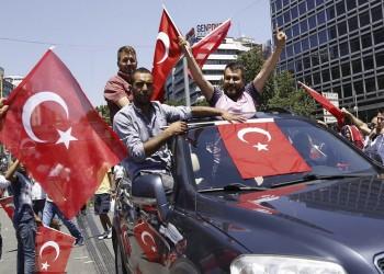 قطر ستعزز استثماراتها في تركيا