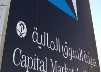 13 شركة سعودية مهددة بالشطب من سوق الأسهم المحلية