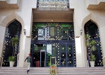 أخطاء بالجملة في بيانات البنك المركزي المصري