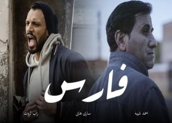 شاهد.. أغنية شعبية مصرية تتصدى للهجرة غير الشرعية