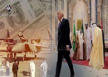 الولايات المتحدة ونزيف الشرق الأوسط