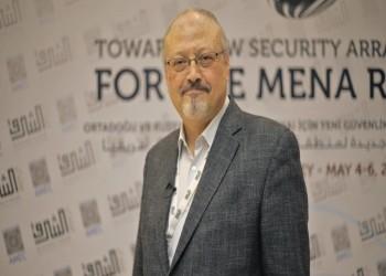 إنديفور تتخلص من الاستثمارات السعودية احتجاجا على قتل خاشقجي