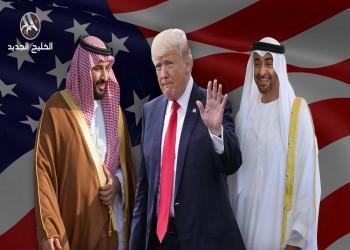 إهدار الأموال العربية في واشنطن
