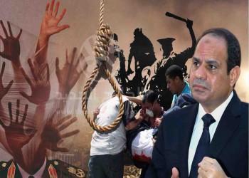 حكم نهائي بإعدام 3 أشخاص مدانيين بقتل ضابط مصري
