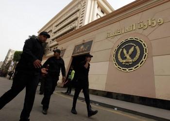 حبس شرطيين مصريين لتسريبهما معلومات أمنية لتجار مخدرات