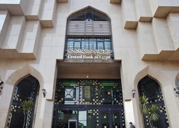 ديون مصر الخارجية تتجاوز 80 مليارات دولار